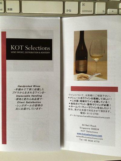 wine_005s010.jpg