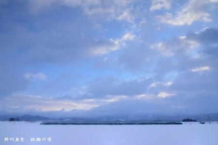 奥羽本線 高畠-赤湯 E3系つばさ S(04)