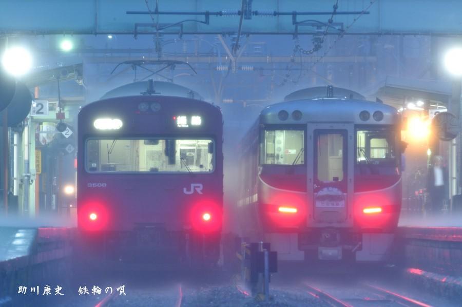 播但線 寺前駅 イメージ S(01)