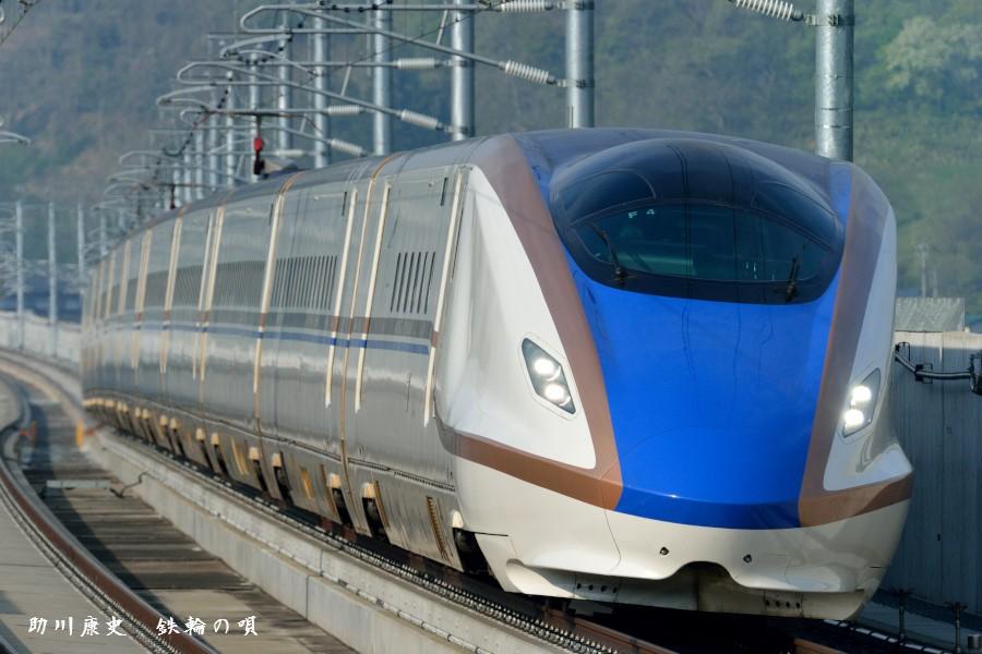 北陸新幹線 E7系 S(01)