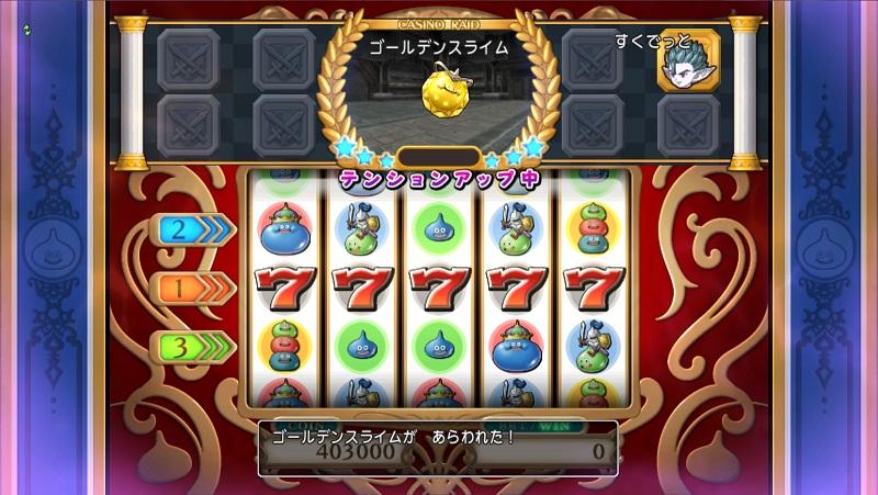 カジノ夢2