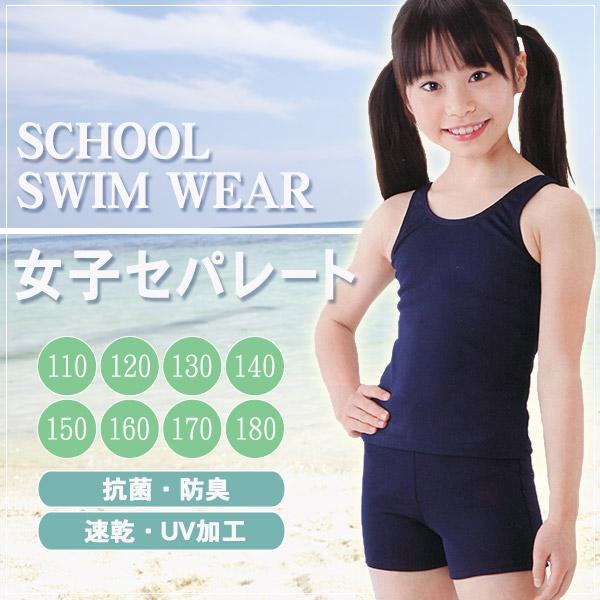 swim-sc01-1.jpg