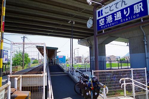 IMGP3430.jpg