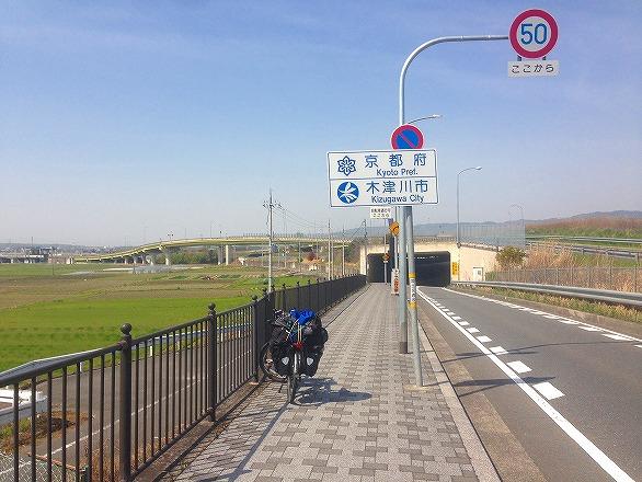 IMG_9801.jpg