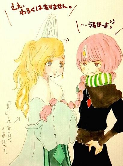 ピンク髪のパロム。