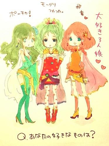 リディアとティナとレナ!大好き三人娘っこ。