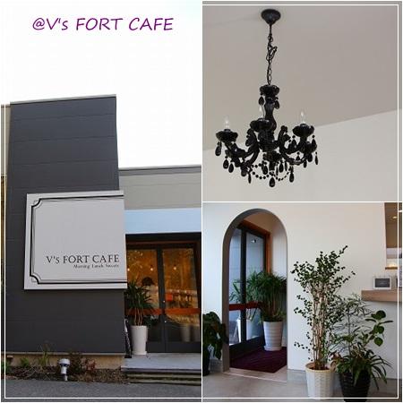 西区・VS FORT CAFE