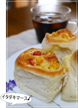 Dioママさん作のパンを頂きました~