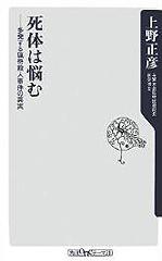 20150129_book2.jpg