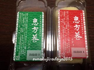 20150203_eho1.jpg