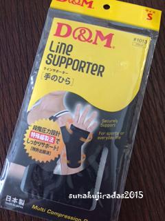 20150427_supporter.jpg