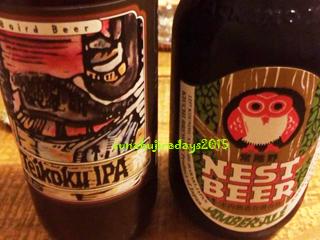 20150519_beer.jpg