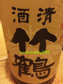 20150519_pon2.jpg