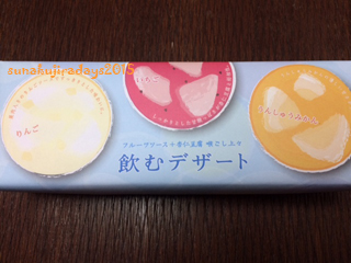 20150608_oyatsu6th1.jpg