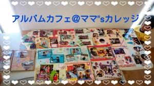 2015-06-04-14-57-35_deco.jpg