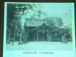 大野神社本殿(古写真)