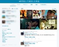 Twitter2015061801.jpg