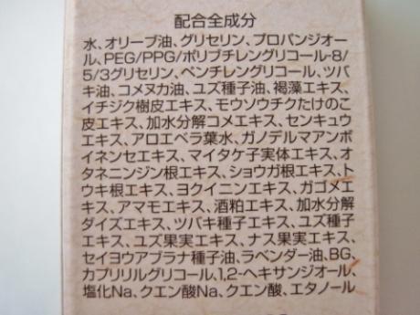 乾燥小じわ、インナードライ肌に【coyori美容液オイル】6/16までハンドクリームプレゼント!