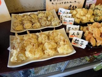 い草天ぷら2