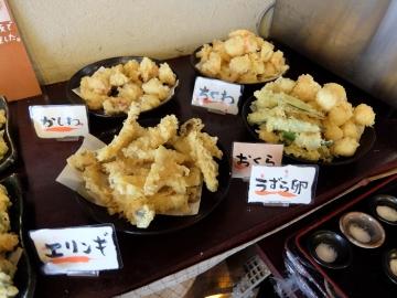 い草天ぷら3
