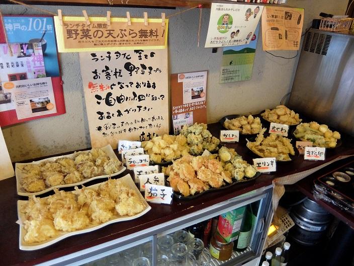 い草天ぷら1