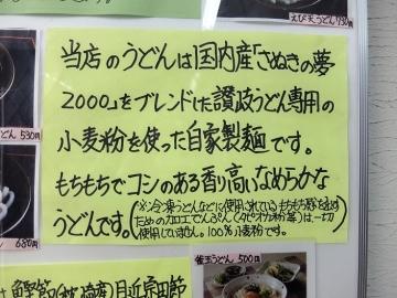 宇佐崎店6