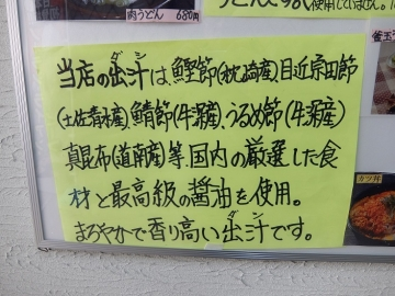 宇佐崎店7