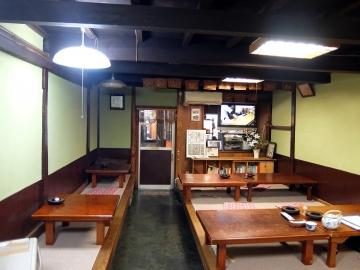 大谷食堂店7