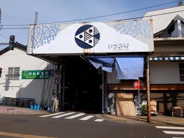 大谷食堂店4