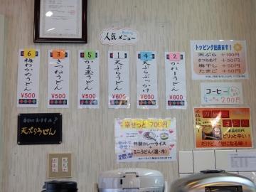 くすのき庵店2