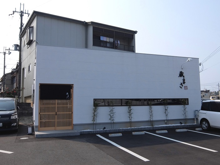 蔵まさ店1