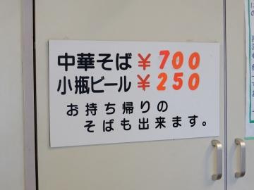 すずめ店5