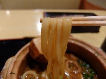 四国屋味噌煮込み3