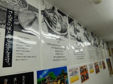 てんぼう店5