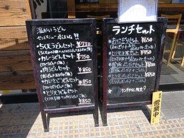 ゆうすけ店2