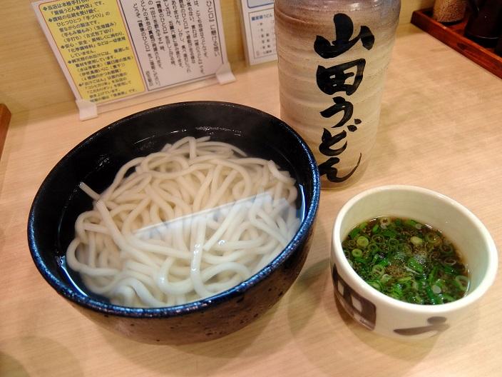 山田製麺所釜揚げ2