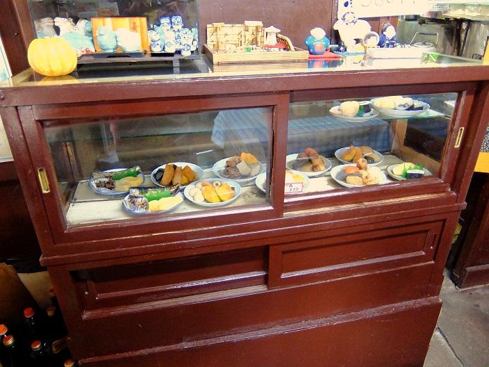 とびた食堂店3