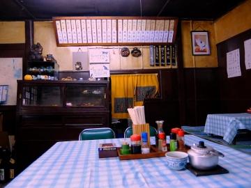 とびた食堂店5