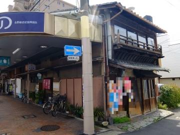 とびた食堂店8