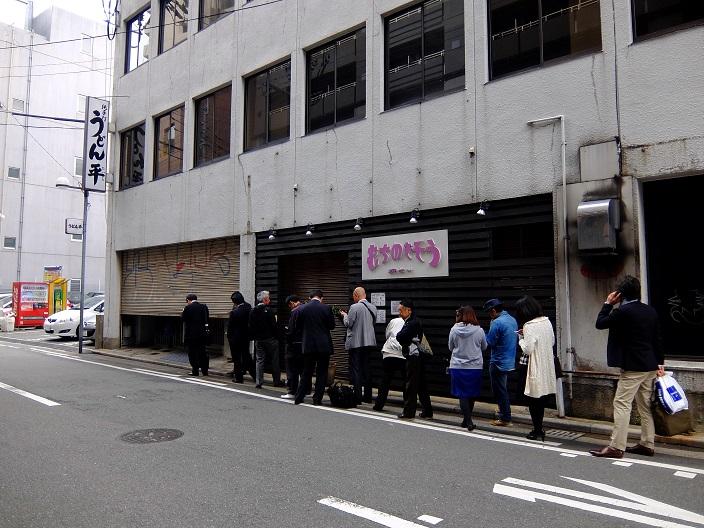 うどん平店1