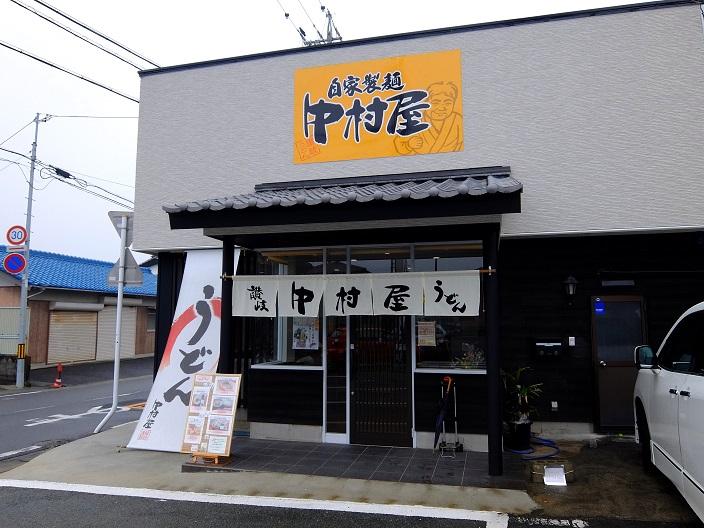 中村屋店1