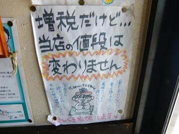 野々傘メニュー9