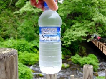 京極町名水6