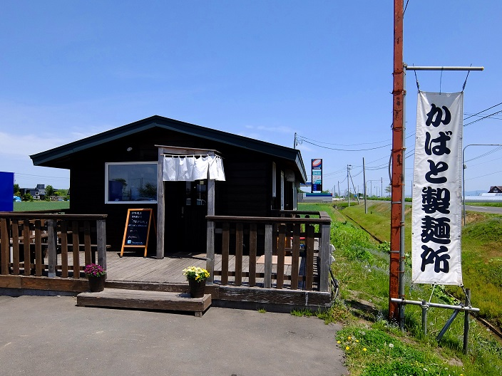 かばと店1
