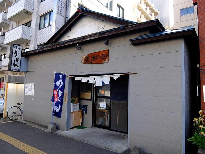 おか田店1