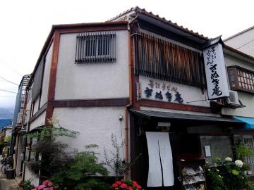 さぬき庵店2