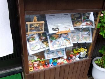 さぬき庵店4