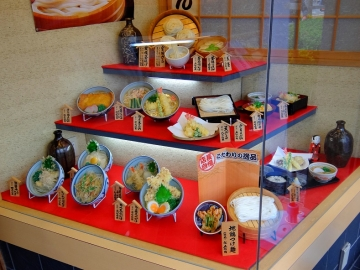 衆楽つけ麺6