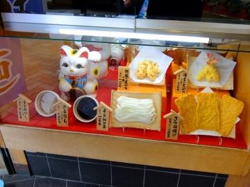 衆楽つけ麺5