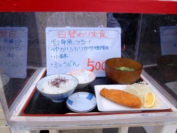 美味しいうどん屋店7